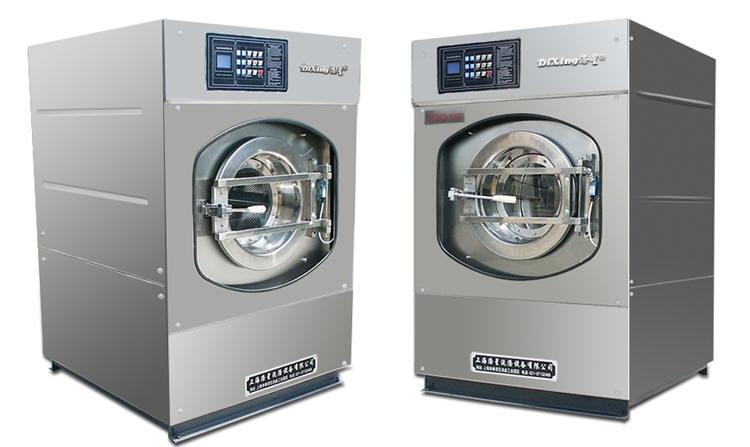Image result for Угаалгын машин автомат